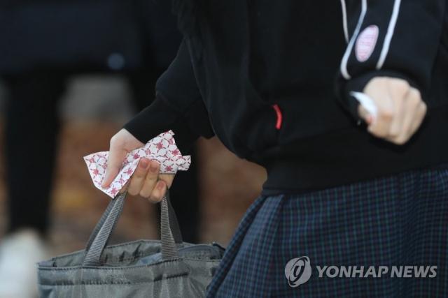 '수능 한파'…아침 기온 영하 '뚝' 초겨울 추위