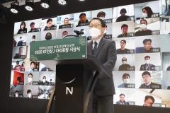 """구현모 KT 대표 """"내년 고객 중심 바탕, 더 큰 성과 창출"""""""