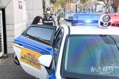 경찰차로 이동하는 수능응시자