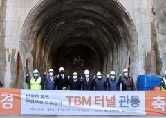 호반산업, '반포천 유역 분리터널 건설공사' 관통 성공