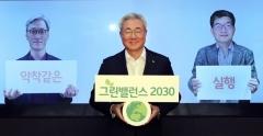 김준 SK이노베이션 총괄사장, 최태원의 '친환경' 총대 멨다