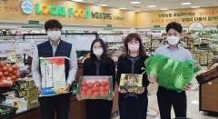 전남농협, '농협몰 착한소비 캠페인' 성료