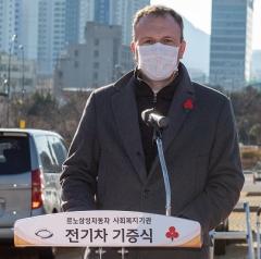 르노삼성자동차,부산 사회공헌 돌입…'10억원' 상당 전기차 기부한다