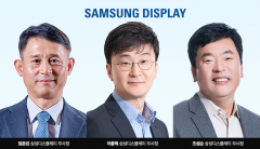 삼성디스플레이, 부사장 3명 등 22명 승진인사···차세대 리더 발탁