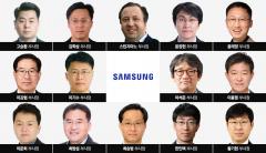 삼성전자, 임원 214명 승진…3년만에 최대 폭(종합)