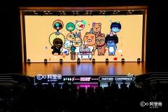 카카오, 알리바바와 손잡고 '카카오프렌즈' 중국 진출 강화