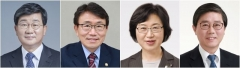 문 대통령, 국토부 장관 김현미 교체…행안부·복지부·여가부 등 인사 단행
