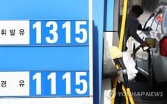 다시 오르는 기름값…휘발유 가격 8.2원↑