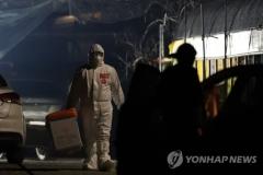 충북 음성 메추리 농장서 AI 확진…고병원성 여부 검사 중