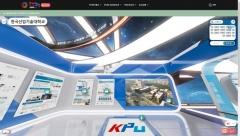 한국산업기술대, '2020 산학협력 EXPO' 참가