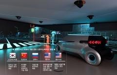 미래車 우군 늘리는 현대모비스...퍼스트 무버로 거듭날까