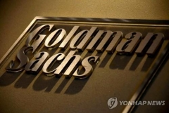골드만삭스, 중국내 합작 증권사 지분 100% 확보 추진