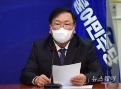 """김태년 """"추미애 사의표명, 결단에 대해 경의 표한다"""""""