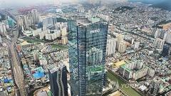 부산국제금융센터 꼭대기 63층에 외국계 금융사 6곳 입주