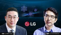 구광모의 외부 영입 '베스트 일레븐'…LG 순혈주의 지각변동