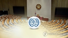 해고자 노조 가입 허용된다… 노동조합법 등 'ILO 3법' 통과