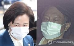 사상 초유 '검찰총장 징계위'…기피신청 준비로 회의 중단