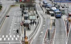 서울 밤 9시 이후 지하철·버스 이용 절반 안팎 감소