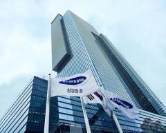 삼성證 지난해 당기순이익 5076억원, 전년 대비 30% 증가