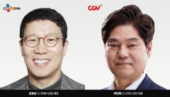 CJ, ENM에 법조인 출신 강호성 대표 선임···법적문제 해결사