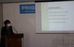 """주산연 """"HUG 주택분양보증 독점 문제 심각"""""""