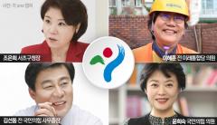 서울시 보궐선거 앞두고 空手票 부동산 공약 난무