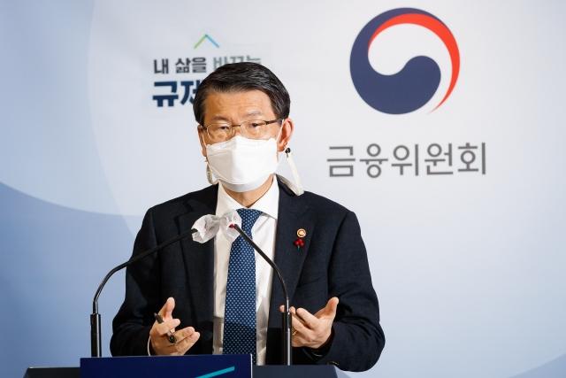 """금융위 """"3월 16일에 공매도 거래 재개한다"""""""