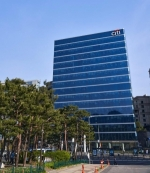 한국씨티은행, '제6차 기후행동 라운드테이블' 개최
