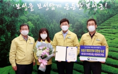 보성군, 3년 연속 재난관리평가 우수기관 선정