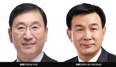 현대건설 신임 사장 윤영준·한용빈 하마평