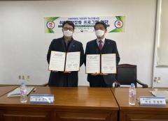 전주기전대 대학일자리센터-전북대 수의과학대학, 동물산업 협약 체결