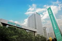"""한국거래소, 코스닥 상장사 공시체계 컨설팅...""""투자자 신뢰도 높인다"""""""