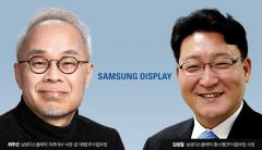 삼성디스플레이, 화웨이 폴더블폰에 OLED 납품 중단