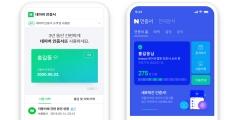 네이버, 사설인증 시장 공략…국민인증서 '도전장'