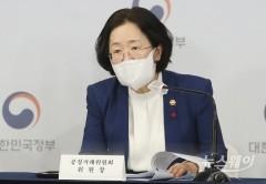 """배민 찾은 조성욱 공정위원장 """"소비자 권익보장 선도해달라"""""""
