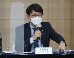 """도규상 """"카카오·네이버, 현재는 금융그룹감독법 대상 아냐"""""""