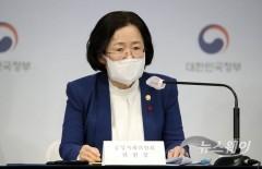 """조성욱 공정위원장 """"온라인플랫폼법안은 정부 단일안···부처간 협의"""""""