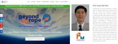 한국산업기술대, '국제 온라인 학술회의' 참가