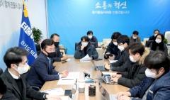 경기도의회 더불어민주당, 정책사업 총 36개 사업…1134억원 반영