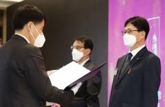 SK이노베이션 이성준 환경과학기술원장, 산업포장 수상