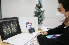 신한생명·오렌지라이프, 통합 앞두고 직원 소통 퀴즈대회