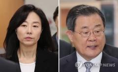 '세월호 특조위 방해' 조윤선·이병기 2심서 '무죄'