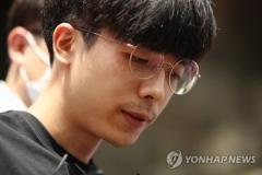 n번방 '갓갓' 공범 안승진, 1심서 징역 10년