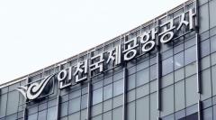 인천국제공항공사 새 사장…김경욱 vs 정피아