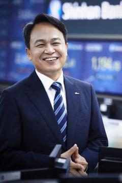신한금융, 계열사 CEO인사…진옥동·임영진·성대규 2년 연임결정