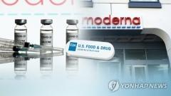 GC녹십자, 모더나 코로나19 백신 국내 허가·유통 맡는다