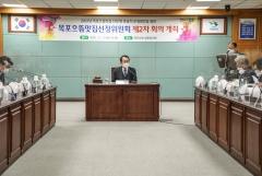 목포시, 2021년 목포으뜸맛집 16곳 최종 선정