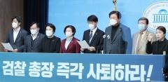 민주당, '징계 불복' 윤석열 향해 사퇴 촉구
