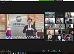 삼육보건대, 한-러 수교 30주년 기념 한국어 올림피아드 후원