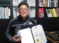 김광용 인하대 교수 연구실 김윤성·마상범, 산업부장관상·논문상 수상